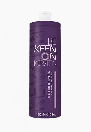 Кондиционер для волос Keen Минутка, 1000 мл. Цвет: прозрачный