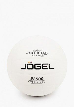 Мяч волейбольный Jogel. Цвет: белый