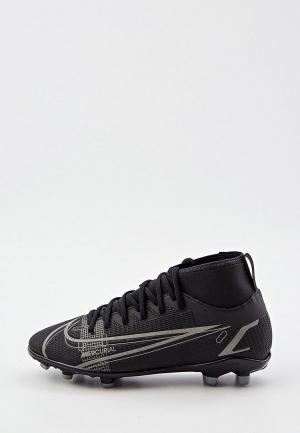 Бутсы Nike JR SUPERFLY 8 CLUB FG/MG. Цвет: черный