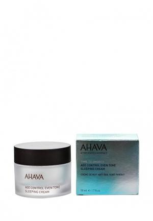 Крем для лица Ahava Time To Smooth Антивозрастной ночной  выравнивания цвета кожи 50 мл