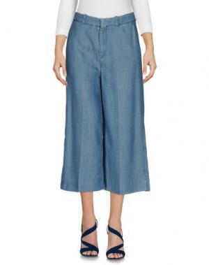 Джинсовые брюки-капри DRYKORN. Цвет: синий