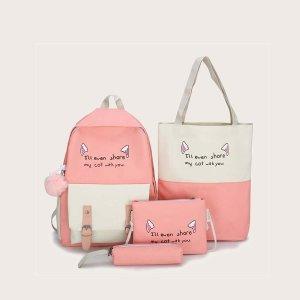 4шт рюкзак с пеналом и текстовым принтом SHEIN. Цвет: розовые