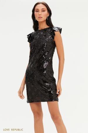 Коктейльное платье с пайетками и рукавами-воланами LOVE REPUBLIC