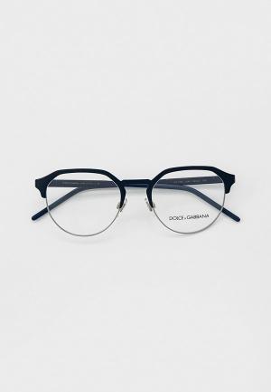 Оправа Dolce&Gabbana DG1335 1280. Цвет: синий