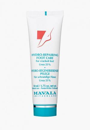 Крем для ног Mavala от трещин и мозолей на ступнях Hydro-repairing foot care, 50 мл. Цвет: прозрачный