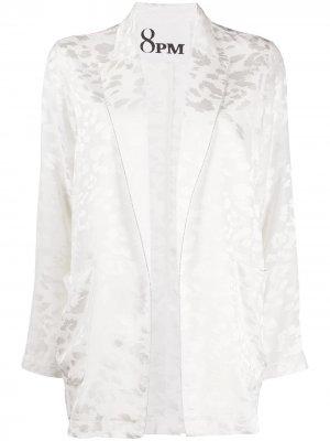 Жаккардовый пиджак 8pm. Цвет: белый