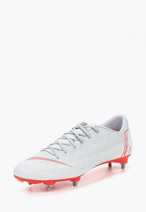 Бутсы Nike Vapor 12 Academy (SG-Pro) Soft-Ground Football Boot. Цвет: серый