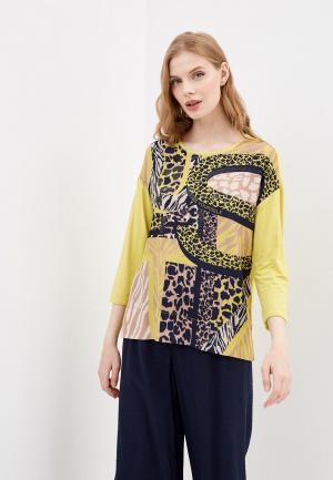 Блуза Betty Barclay. Цвет: желтый