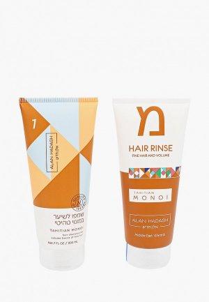 Набор для ухода за волосами Alan Hadash «Tahitian Monoi» тонких волос и объема, 2х200 мл.. Цвет: прозрачный