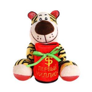 Мягкая игрушка-копилка музыкальная Milo toys