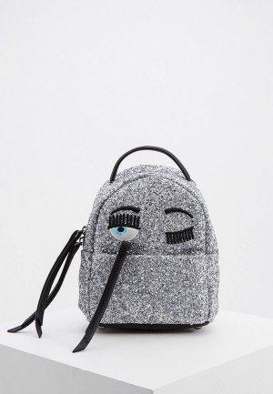 Рюкзак Chiara Ferragni Collection. Цвет: серебряный