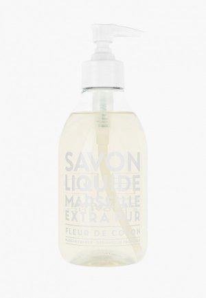 Жидкое мыло Compagnie de Provence для тела и рук, Цветы Хлопка/Cotton Flower, 300 мл. Цвет: прозрачный