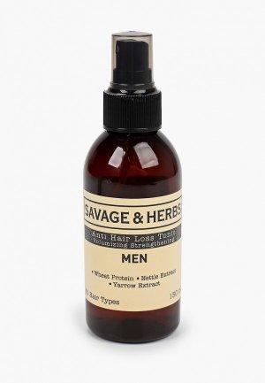 Тоник для волос Savage&Herbs против выпадения, 150 мл. Цвет: прозрачный