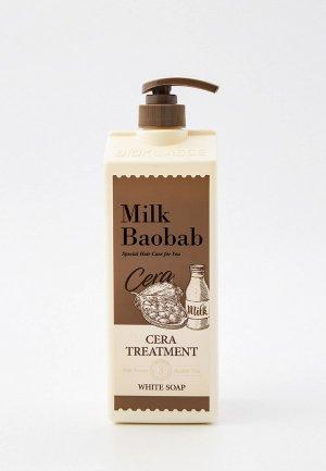 Бальзам для волос Milk Baobab CWS, 1200 мл. Цвет: прозрачный