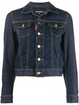 Классическая джинсовая куртка Dsquared2. Цвет: синий