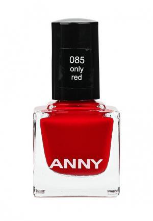 Лак для ногтей Anny тон 85. Цвет: красный