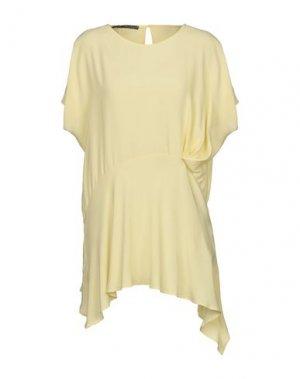 Блузка ANNARITA N. Цвет: светло-желтый