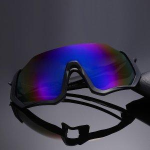 Мужские велосипедные солнцезащитные очки SHEIN. Цвет: синий
