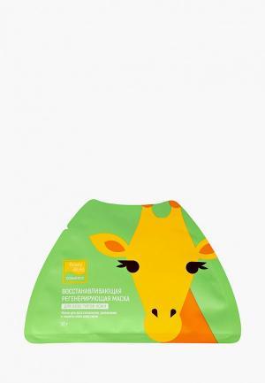 Набор масок для лица Beauty Style Lovely Care Жираф 30 гр.*7 шт. Цвет: белый