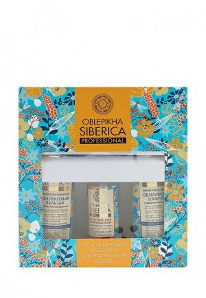 Набор для ухода за волосами Natura Siberica Сила сибирской облепихи роскошных волос. Цвет: прозрачный