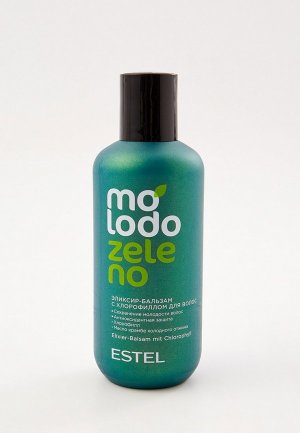 Бальзам для волос Estel MOLODO ZELENO ухода за волосами PROFESSIONAL с хлорофиллом, 200 мл. Цвет: прозрачный