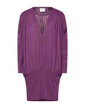 Короткое платье DIXIE. Цвет: розовато-лиловый