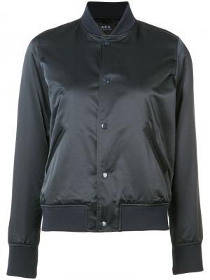Куртка-бомбер на кнопках A.P.C.. Цвет: синий