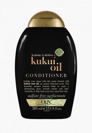 Кондиционер для волос Ogx увлажнения и гладкости, с маслом гавайского ореха (кукуи), 385 мл. Цвет: прозрачный