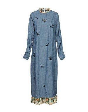 Длинное платье HISTORY REPEATS. Цвет: синий