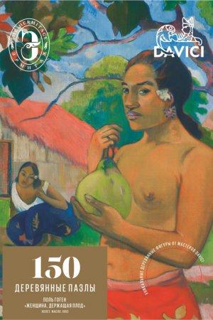 Женщина, держащая плод Davici. Цвет: мультицвет