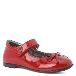 Туфли 2012962 красный NATURINO