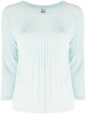 Пуловер в рубчик с рукавами три четверти Antonio Marras. Цвет: синий