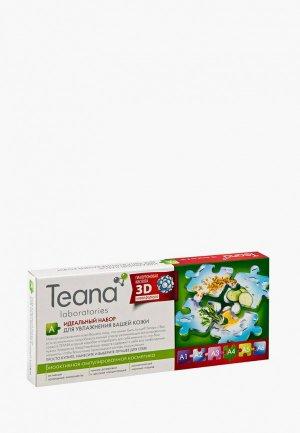 Сыворотка для лица Teana увлажнения кожи. Цвет: белый