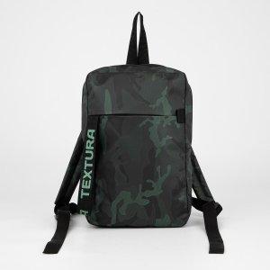 Рюкзак, отдел на молнии, наружный карман, цвет камуфляж/зелёный TEXTURA
