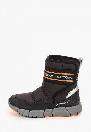 Дутики Geox. Цвет: коричневый