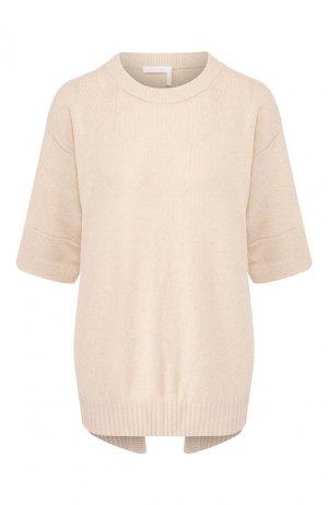 Пуловер See by Chloé. Цвет: бежевый