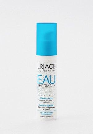 Сыворотка для лица Uriage увлажняющая, 30 мл. Цвет: прозрачный