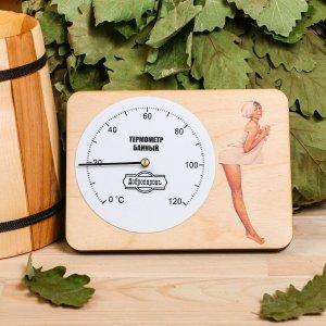 Термометр для бани Добропаровъ