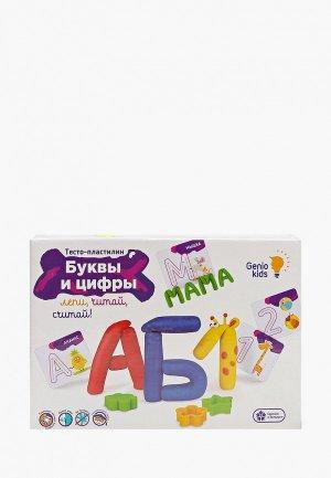 Набор для творчества Dream Makers Буквы и цифры. Цвет: разноцветный