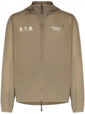 Куртка Off Race Stowaway с капюшоном Pas Normal Studios. Цвет: нейтральные цвета