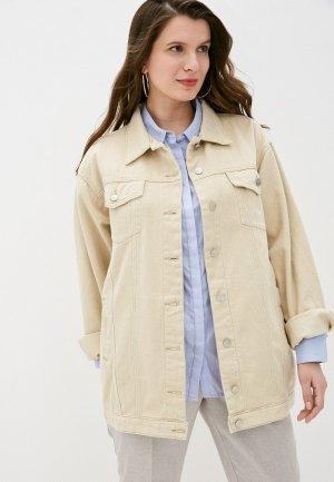 Куртка джинсовая Chic de Femme. Цвет: бежевый