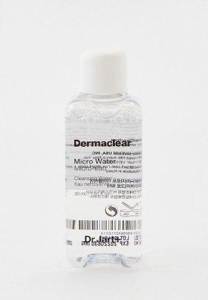Мицеллярная вода Dr.Jart+ Dermaclear Биоводородная микро-вода для очищения и тонизирования кожи, 30 Мл. Цвет: прозрачный