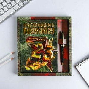 Набор ежедневник 80 л и ручка ArtFox