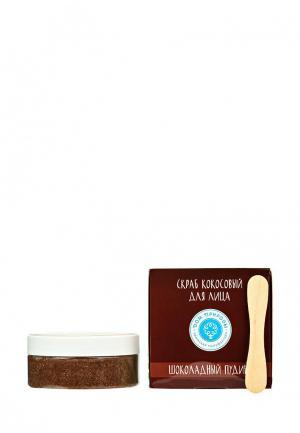 Скраб для лица Мануфактура Дом Природы Шоколадный пудинг чувствительной кожи, 200 г