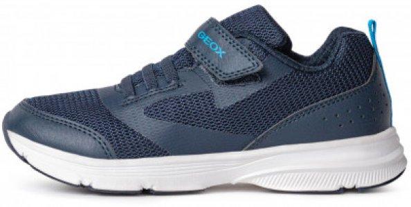Кроссовки для мальчиков Hoshiko, размер 36 Geox. Цвет: синий