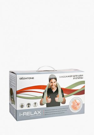 Массажер для тела Gezatone AMG395  iRelax. Цвет: бежевый