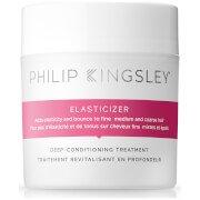 Суперувлажняющая маска для всех типов волос Elasticizer Intensive Treatment 150 мл Philip Kingsley