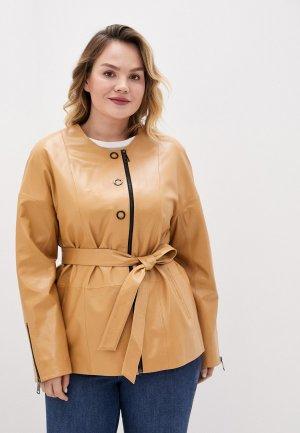 Куртка кожаная Le Monique. Цвет: бежевый