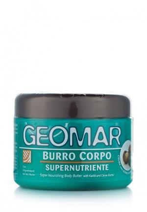 Масло для тела Geomar суперпитательное 250 мл. Цвет: белый