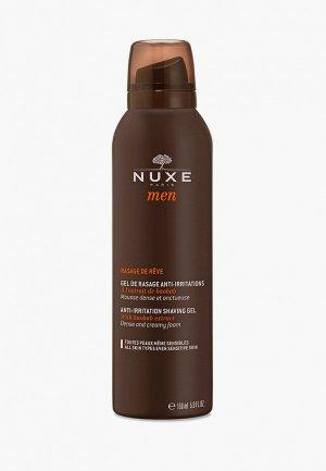Гель для бритья Nuxe MEN, 150 мл. Цвет: прозрачный
